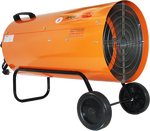 Тепловая пушка газовая ПРОФТЕПЛО КГ-57 (апельсин) (4110940)