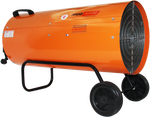 Тепловая пушка газовая ПРОФТЕПЛО КГ-81 (апельсин) (4110990)