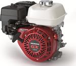 Бензиновый двигатель HONDA GX-120 (SX-4) 3,5 л.с.
