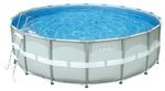28326 Бассейн каркасный Intex ULTRA FRAME 4,88х1,22м с полным комплектом +хлоргенератор