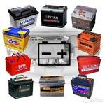 Аккумуляторы для легковых и грузовых автомобилей