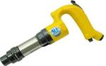 Пневмомолоток SUMAKE ST-2200A/H (7357)