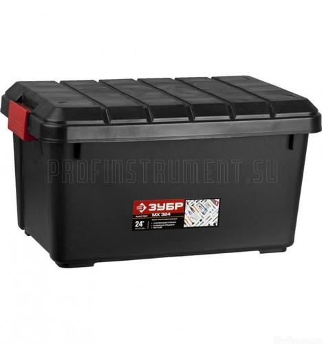 Ящик-контейнер автомобильный ЗУБР 38184-16