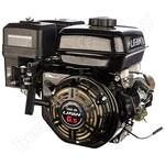 Двигатель Lifan 168F-2D, вал ?20 мм, катушка 7 Ампер