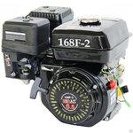 Двигатель BRAIT 406P(20) (168F-2, 6,5л.с.,шкив 20мм)