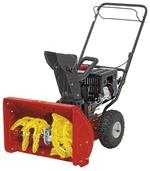 Cнегоуборочная машина MTD WG Select SF 56