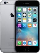 iphone 6s black/white/gold/rose mtk 6572k
