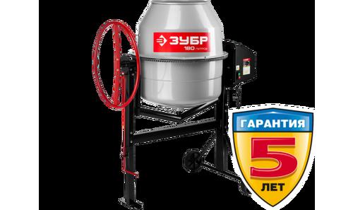 Бетоносмеситель электрический ЗУБР БС-180-850