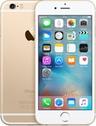 iphone 6s plus turbo black/white/gold/pink mtk 6582