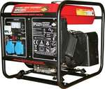 Бензиновый инверторный генератор DDE DPG3251i