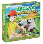 Игровой набор Bondibon Школа дрессировки (собаки) (ВВ1437)