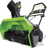 Снегоуборщик аккумуляторный Greenworks GD40ST, 40V, 51 см, бесщеточный, без АКБ и ЗУ