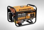 Бензогнератор Carver PPG-3900