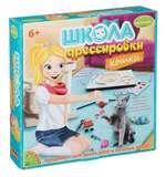 Игровой набор Bondibon Школа дрессировки (кошки) (ВВ1438)