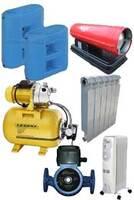 Отопление водоснабжение